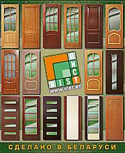 Белорусские межкомнатные двери Вист