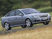 Срочно продам! ! ! Opel Vectra 1600c./12.2004г.