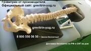 Тренажер Грэвитрин-мини для вытяжения,  растяжки спины