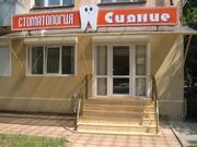 Продаю действующий  стоматологический кабинет